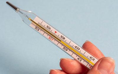 Повышение температуры до фебрильных значений - Веримед